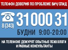 баннер 240х175_1.jpg
